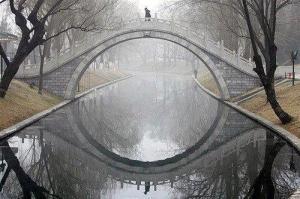 bridge with mandalic reflection